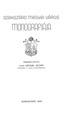 Monográfia