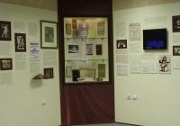 Dienes kiállítás