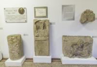 Régészet római kőtár